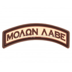 Molon Labe tab velcro patch (selectable)