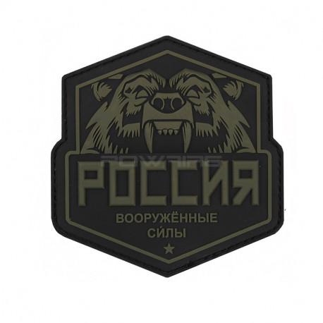 Russian Bear, green Velcro patch -