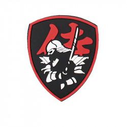 Patch Samurai Shield (Sélectionnable) -